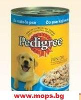 Pedigree  Junior за малки кучета мопс от 1 до 12 месеца