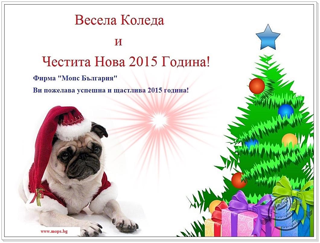 mops Bulgaria