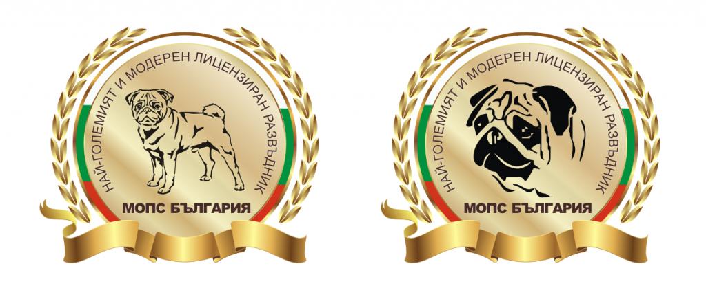 мопс с родословие родени на 20.10.2015г.